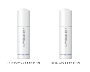 2つの美白有効成分トラネキサム酸と4MSKい加え、資生堂が独自開発した保湿成分ステムランが、肌にふっくらとしたハリを届けます。